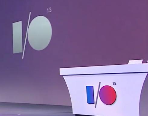 Google IO2013